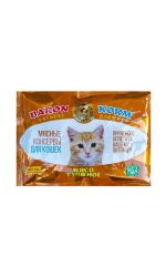 Корм БАРОН мясные консервы для взрослых кошек , оранжевая