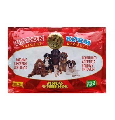 Корм БАРОН мясные консервы для собак, красная