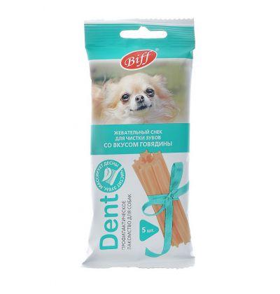 """Жевательный снек Biff """"Dent"""" для собак малых пород со вкусом говядины, чистка зубов"""