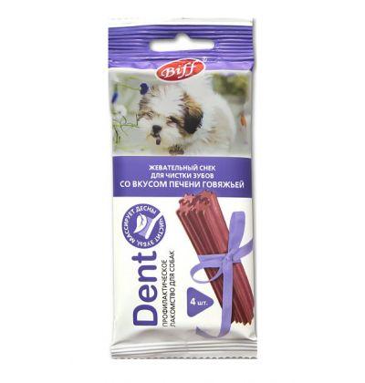 """Жевательный снек Biff """"Dent"""" для собак малых пород со вкусом говяжьей печени, чистка зубов"""