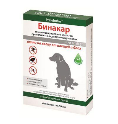 Бинакар капли на холку для собак крупных пород