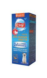 Клини (Cliny) паста для вывода шерсти, 30 мл. уп