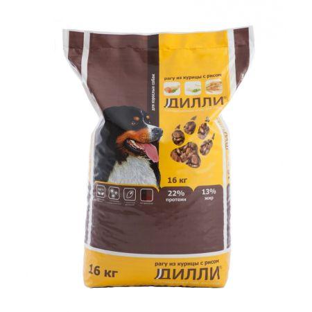 Дилли Рагу из курицы с рисом, сухой корм для взрослых собак