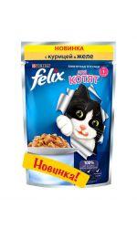 Felix влажный корм для котят всех пород, с курицей в желе