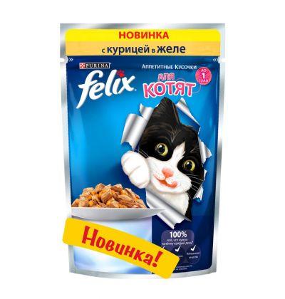 Felix влажный корм для котят всех пород, курица в желе