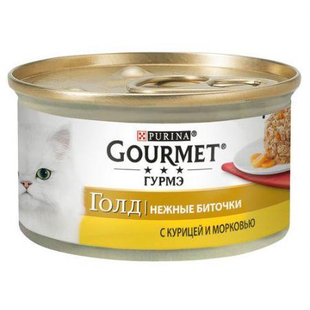 Gourmet консервы для взрослых кошек всех пород, нежные биточки с курицей и морковью