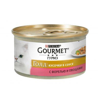 Gourmet консервы для взрослых кошек всех пород, кусочки в соусе c форелью и овощами