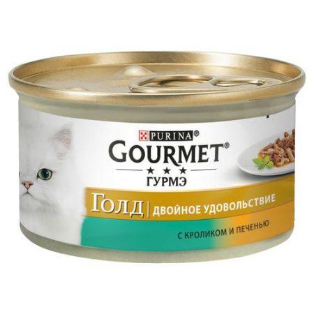 Gourmet консервы для взрослых кошек всех пород, кусочки в соусе с кроликом и печенью