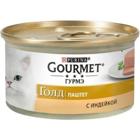 Gourmet консервы для взрослых кошек всех пород, паштет из индейки