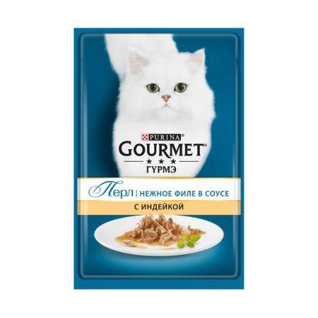 Gourmet Perle влажный корм для взрослых кошек всех пород, индейка в соусе