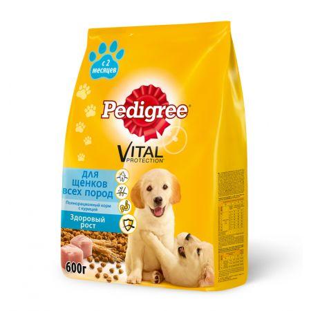 Pedigree сухой корм для щенков всех пород с курицей, Vital Protection