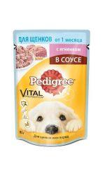 Pedigree влажный корм для щенков всех пород, ягненок