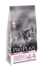 Pro Plan Kitten Delicate сухой корм для котят с чувствительным пищеварением, с индейкой