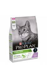 Pro Plan Sterilised сухой корм для стерилизованных кошек, индейка