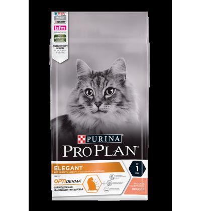 Pro Plan Elegant Adult для взрослых кошек с чувствительной кожей, с лососем