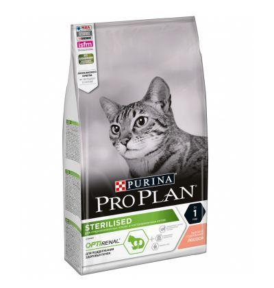 Pro Plan Sterilised сухой корм для стерилизованных кошек, с лососем