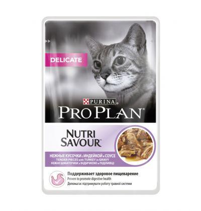 Pro Plan Nutrisavour Delicate для взрослых кошек с чувствительным пищеварением, с индейкой в соусе