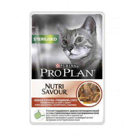 Pro Plan Nutrisavour Sterilised для стерилизованных кошек, с говядиной в соусе