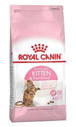 Royal Canin KITTEN STERILISED сухой корм для стерилизованных котят до 12 месяцев