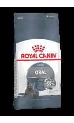 Royal Canin ORAL CARE корм для взрослых кошек для профилактики образования зубного налета и зубного камня