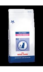 Royal Canin NEUTERED YOUNG FEMALE сухой корм для стерилизованных кошек с момента операции до 7 лет