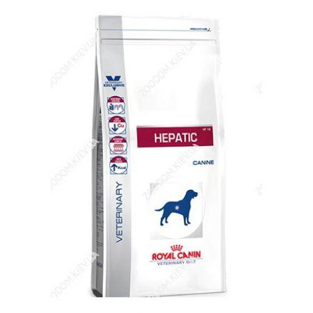 Royal Canin HEPATIC ветеринарная диета для собак при заболеваниях печени, пироплазмозе