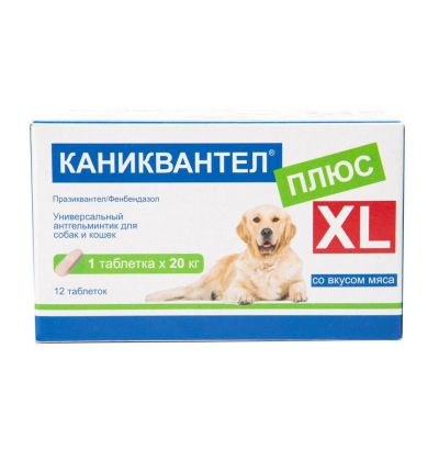 Каниквантел Плюс XL Антигельминтное средство (от глистов) для собак и кошек со вкусом мяса