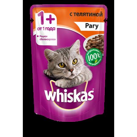 Whiskas рагу с телятиной