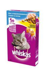 Whiskas корм для взрослых стерилизованных кошек всех пород, подушечки с курицей
