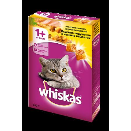 Whiskas Вкусные подушечки с нежным паштетом. Аппетитное ассорти с курицей и индейкой