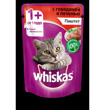 Whiskas паштет из говядины с печенью