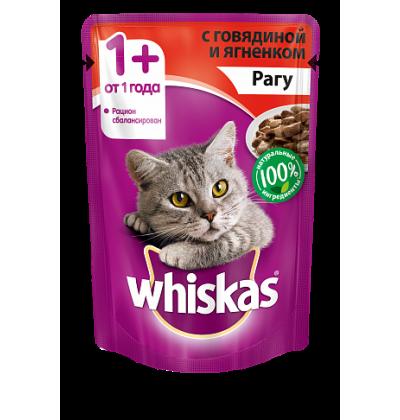 Whiskas рагу с говядиной и ягненком
